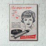 Rodalini Greek Vintage Ad from 1967 Wood Sign