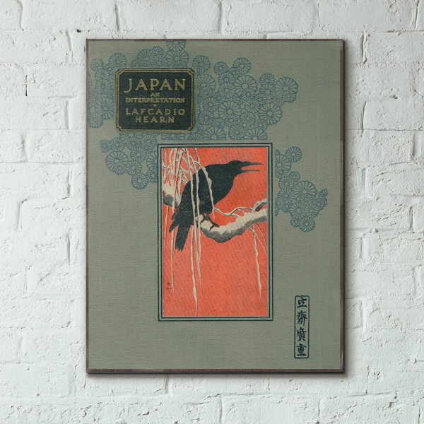 Japan: An Interpretation by Lafcadio Hearn Book Cover 1904 Wooden Poster