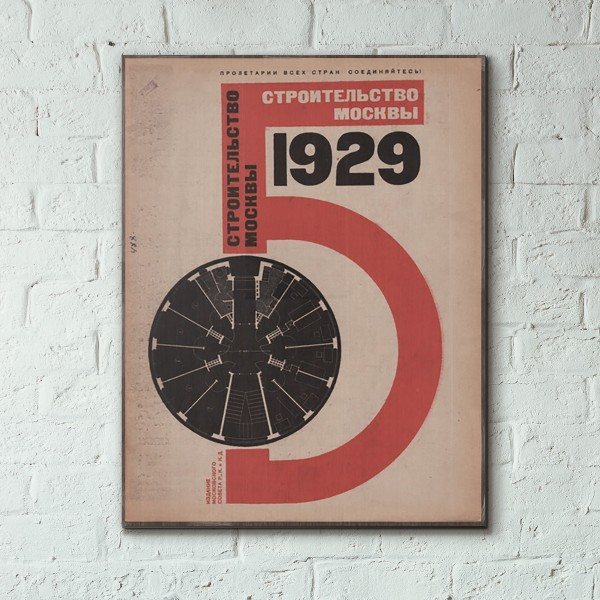 El Lissitzky's Building Moscow Soviet Book Cover 1929 Wooden Poster