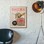 Japanese Magazine Cover from 1928  #2 Wood Sign