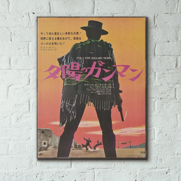 For a few Dollars more 1965  Japanese Wood Sign