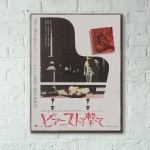 Shoot the Piano Player 1960  Japanese Wood Sign