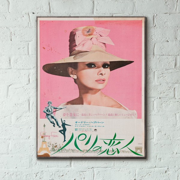 Funny Face 1966  Japanese Wooden Poster