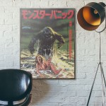 Humanoids from the Deep Monster Movie 1980 Wooden Poster