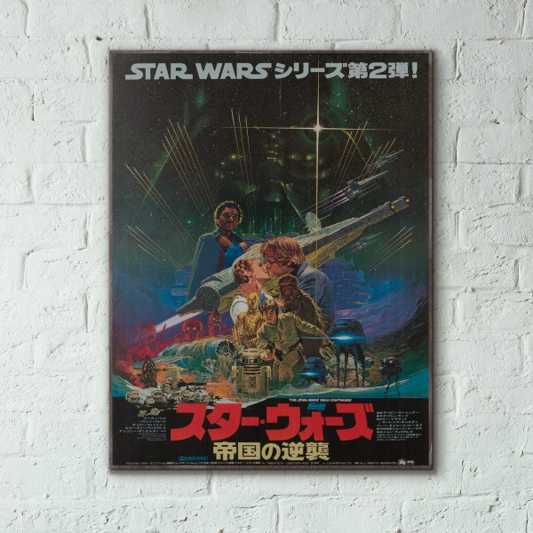Star Wars: The Empire Strikes Back 1980 Japanese Wooden Poster