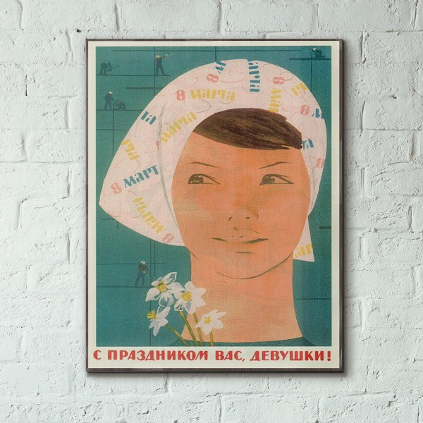 Happy Holiday To You, Ladies! Soviet Propaganda 1966 Wood Sign